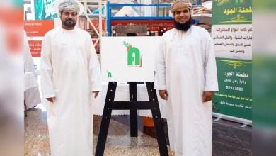 صورة مركز الزبير يدشن الهوية التجارية والشعار الجديد لمؤسسة مطحنة الجود