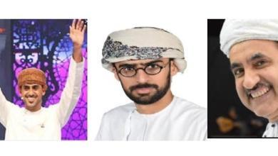 Photo of 3 شعراء عمانيين يشاركون في مهرجان بالعراق