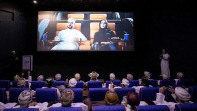 صورة سينما عُمانية تُخطط لفتح أفرع لها في الخليج