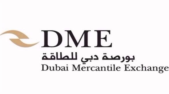 في بورصة دبي: مشاورات لإضافة خام بديل لعقد خام عمان