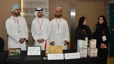 صورة مركز الزبير يشارك في مؤتمر حاضنات ومسرعات الأعمال الخليجي الثاني