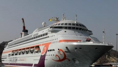 Photo of استقبال أول سفينة سياحية هندية تزور السلطنة