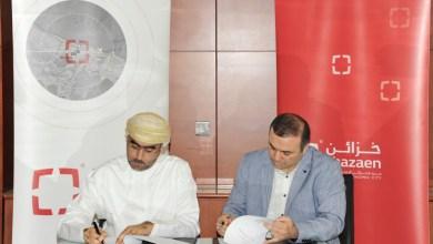 """Photo of توقيع اتفاقيتين للاستثمار في """"خزائن الاقتصادية"""""""