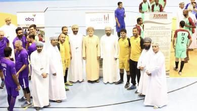 Photo of انطلاق النسخة الرابعة من الدوري الرمضاني السنوي لمجموعة الزبير