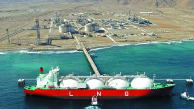 Photo of شركة عمانية تحقق إيرادات بأكثر من 3 مليارات دولار وتنجح في تخفيض المصروفات