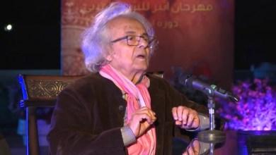 """Photo of الشاعر العربي الكبير """"أدونيس"""" يكتب لـ""""أثير"""": مرّة ثانية: حول معنى المقاومة بالكتابة"""