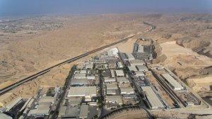 """Photo of مشاريع حيوية جديدة في المدن الصناعية بالسلطنة ومسؤول في """"مدائن"""" يوضح"""
