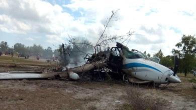 Photo of نجاة عائلة عُمانية من حادث طائرة بتنزانيا
