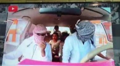 Photo of ملثمون روعوا أطفالا عبر مشهد مصور .. والشرطة تقبض عليهم
