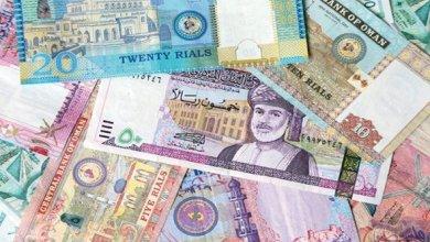 Photo of بالأرقام: ارتفاع سعر الصرف الفعلي للريال العماني وزيادة في السيولة المحلية