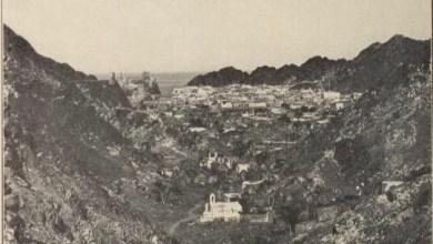 Photo of وصفٌ لسكانها وتفاصيلها: تعرّف على مسقط عام 1835
