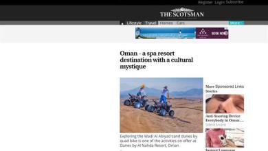 Photo of وسائل إعلام بريطانية: السلطنة وجهة فريدة للسياحة العلاجية