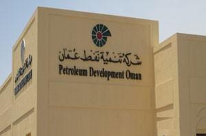 Photo of تنمية نفط عمان تنفي إعلانًا متداولًا