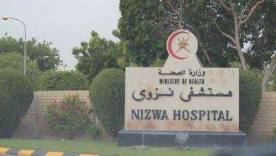 Photo of وقوع حادث دهس لطفل في نزوى