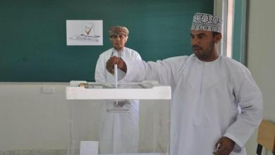 Photo of ما يُتداول عن موعد التصويت لانتخابات الشورى غير صحيح