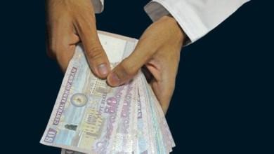 صورة بالأرقام: ارتفاع أجور العمانيين في القطاع الخاص