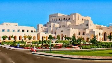 صورة الثلاثاء: شعار مونديال قطر 2022 سيُزيّن أحد المعالم الرئيسية بمسقط
