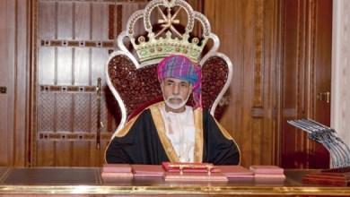 Photo of جلالة السلطان يصدر مرسومًا سلطانيًا ساميًا