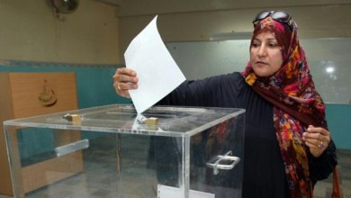 Photo of به إحصائيات: تقرير يكشف دور المرأة العمانية في مسيرة الشورى