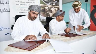 "Photo of منها صالة مزاد تعمل إلكترونيًا: أعمال توسعية في ""سندان"""
