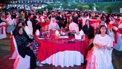 Photo of بنك مسقط يحتفي بيوم المرأة العمانية ويجري سحبًا على جوائز قيمة