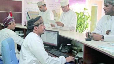 Photo of بالأرقام: ارتفاع عدد المسجلين في صناديق تقاعد القطاع العام