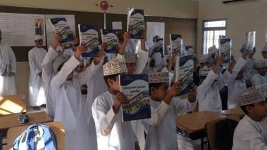 Photo of مدرسة تُقدِّم حلًا لثقل الحقيبة المدرسية.. ومديرها يوضحه