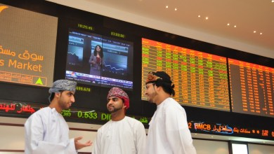 صورة التداول في سوق مسقط ينمو بأكثر من 45%