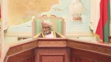 Photo of جلالة السلطان يستعرض عددًا من الموضوعات في اجتماع مجلس الوزراء