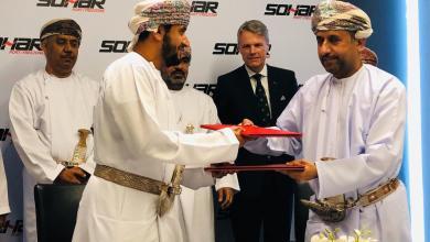Photo of وفّرَ أكثر من 10000 وظيفة خلال 15 عامًا: اتفاقية جديدة لميناء صحار