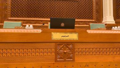Photo of رسميًا: 7 أعضاء يترشحون لرئاسة مجلس الشورى