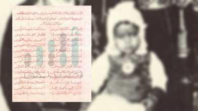 Photo of 4 قصائد قيلت بمناسبة مولد جلالة السلطان قابوس