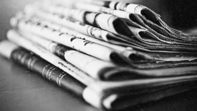 Photo of بالصور: كيف تفاعلت الصحافة العربية مع مناسبة الـ 18 من نوفمبر؟