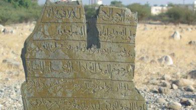 Photo of شواهد على اللوح الحجري والطبشور وعلاقتهما بالكتابة والتعليم قديمًا في السلطنة