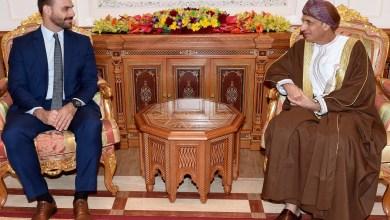 Photo of جلالة السلطان يتلقى رسالة شفوية من الرئيس البرازيلي