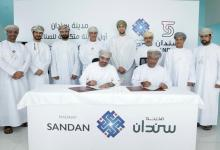 Photo of بنك مسقط يوقع اتفاقية افتتاح مركز للخدمات البنكية في سندان الصناعية