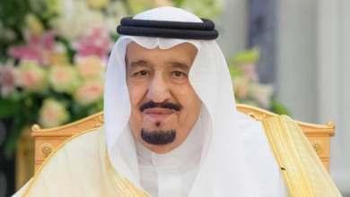 صورة الملك سلمان سيصل السلطنة