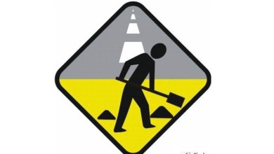 Photo of إغلاق مسار في شارع بمسقط 3 أيام