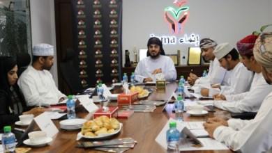 صورة قريبًا: منتدى للرؤساء التنفيذيين بالتعاون مع مجموعة عالمية.. ومسؤول يكشف تفاصيله