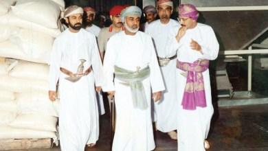 """Photo of """"كريدت عمان"""" أُنشِئت في العام الذي زار فيه السلطان قابوس بن سعيد الرسيل الصناعية"""