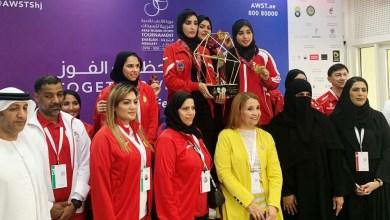 Photo of رامية عمانية تفوز بذهبية في بطولة عربية بالشارقة