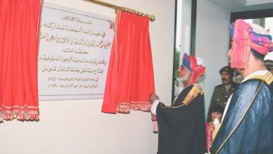Photo of قبل 30 عامًا: السلطان قابوس يفتتح مستشفى جامعة السلطان قابوس
