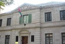 Photo of الجهود متواصلة: سفارتنا في واشنطن تستأجر طائرة لنقل العمانيين إلى السلطنة