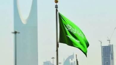 صورة السعودية تعلق السفر إلى السلطنة مؤقتًا