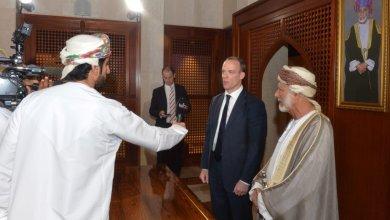 Photo of وزير خارجية بريطانيا: فرص الاستثمار كثيرة بين السلطنة والمملكة المتحدة