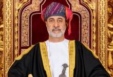 صورة جلالة السلطان يتوجه للكويت
