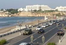Photo of إصدار بيان حول الروائح الهيدروكربونية في مسقط
