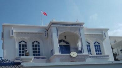 Photo of سفارة البحرين تصدر إعلانًا للمواطنين البحرينيين الموجودين في السلطنة