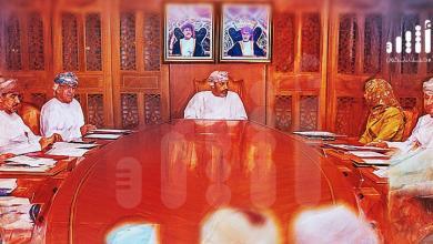 Photo of اللجنة العليا تجتمع وتصدر بيانا