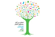 Photo of د.رجب العويسي يكتب: هل سيعيد كورونا إنتاج وهيكلة الملكية الفكرية الوطنية؟